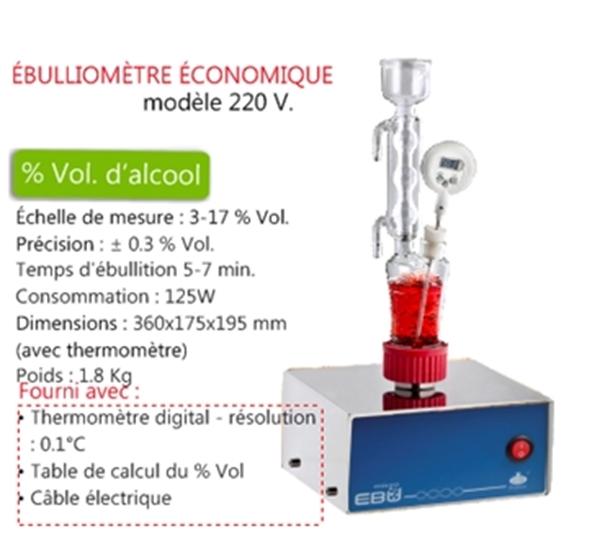 Ebulliomètre électrique 220V sans accesoires