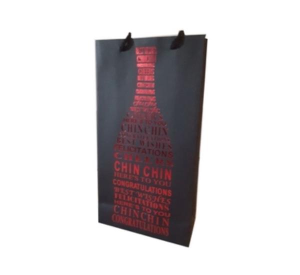Emballage cadeau sachet vœux 2 btl